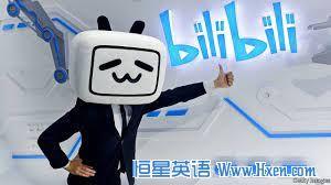 """经济学人下载:B站--野心勃勃的""""中国版YouTube""""(2)"""