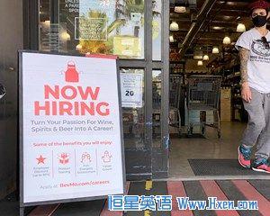 经济学人下载:高失业率下,为何美国还是招人难?(2)